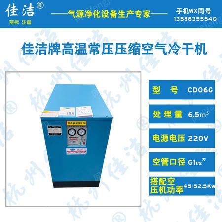 供应6立方口罩机 熔喷布机专用干燥机