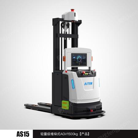 供应Aiten AS 堆垛式AGV机器人