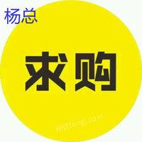 江苏苏州大量求购15K2600的超声波