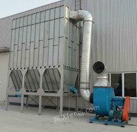供应家具厂专用大型布袋除尘设备