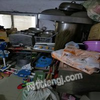 广东肇庆有一批厨具出售,个 15000元