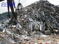 贵州贵阳出售工地废铁,废钢边角料,电议或面议