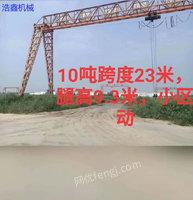10吨龙门吊 二手10吨花架式龙门吊精品处理