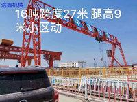 二手16吨龙门吊 16吨花架龙门吊低价转让