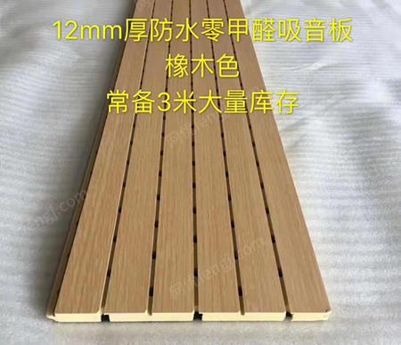 供应木质吸音板 会议室吸音材料 广播站吸音板
