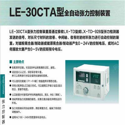 销售三菱磁粉制动器ZKG-20YN