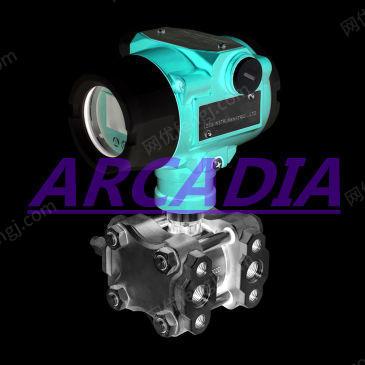 供应进口单晶硅压力变送器美国进口品牌