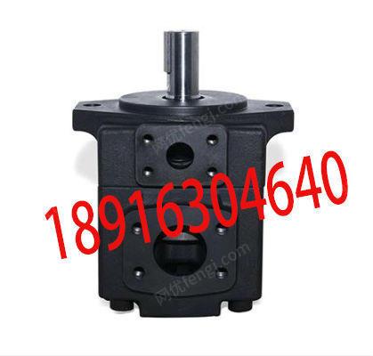 供应PV2R1-4-F-R定量叶片泵