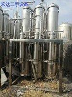 高价求购二手不锈钢蒸馏水设备