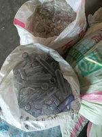 出售工厂废塑料膜、PET白料/有色料