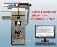 出售全自动毛羽条干仪,条干均匀度测试仪。