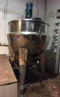 广东广州出售夹层蒸汽锅-制糖机