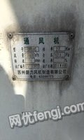 江苏苏州11瓦和7.5瓦的通风机出售