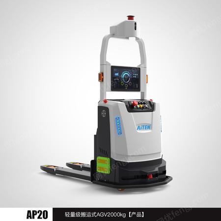 供应Aiten A系列 搬运式AGV机器人