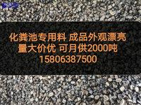 浙江长期供应环保增强聚丙烯颗粒电议或面议