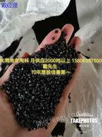 山東專業供應化糞池專用料電議或面議