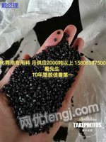 山東大量供應聚丙烯(PP)化糞池專用料電議或面議