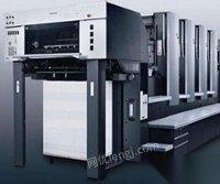 云南昆明转让二手海德堡对开六色胶印机,gto52-4胶印机