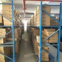 浙江杭州二手货架出售仓储货架处理个人转让