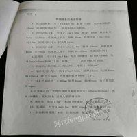 湖北武汉在位出售二手3-5万吨有机肥生产线