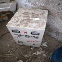 辽宁沈阳水果箱垫板裁剪机出售