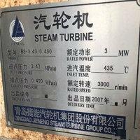 低价处理3000KW背压发电机组