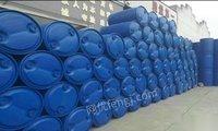 陜西西安鐵桶塑料桶噸桶出