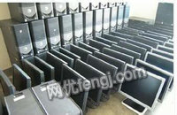 上海市闵行区电脑回收