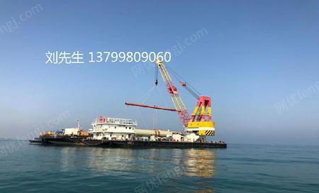 供应全回转起重船50-500吨起重船