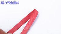 廣東供應紅色機用打包帶A電議或面議