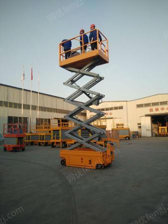 供应河北全自行式升降机移动液压高空登高车室外维修车