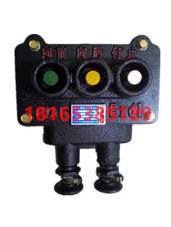 供应矿用隔爆型控制按钮BZA-1-5/36