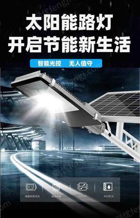 供应四川地区可用太阳能路灯庭院灯照明系统