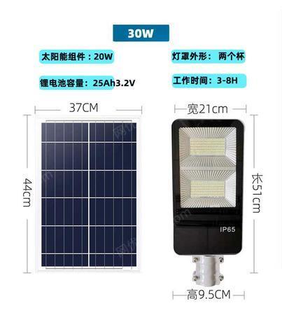 供应贵州地区可用新农村太阳能路灯庭院灯照明系统