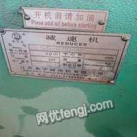 山东聊城出售硬齿面减速机一台,约8吨重速比40.型号710