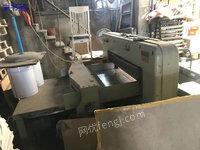 出售二手印刷设备920国望程控切纸机