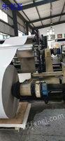 出售二手印刷设备广东中星1300型滚刀机 分切机