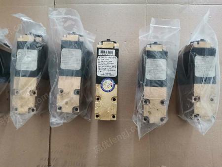 供应FHD1.2/40X矿用本安型电磁先导阀