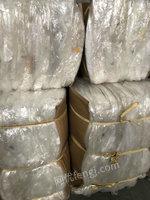 上海浦東新區出售高低壓膜料