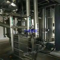 出售二手蒸发器  两吨单效双效蒸发器  钛材蒸发器