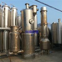 出售100L小型实验室蒸发器 10吨废水蒸发器  mvr废水蒸发器