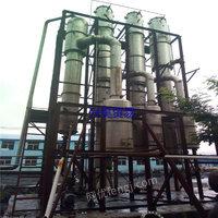 回收二手三效蒸发器   二手钛材蒸发器 三效蒸发器