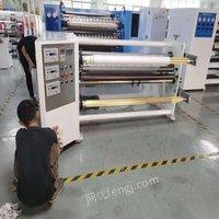 广东深圳出售无纺布、热风棉、熔喷布分条机 36800元
