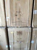 云米(VIOMI)10公斤全自动滚筒洗衣机出售