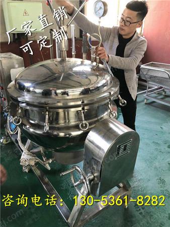 供应熟食高压蒸煮设备.毛豆蒸煮锅