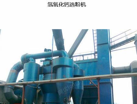 供应氢氧化钙选粉机   江苏盛华粉体