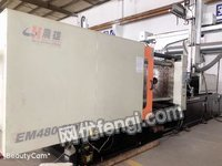 Sell second-hand injection molding machines,480-ton,3 sets