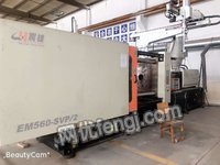 3 sets of injection molding machines for sale,560 ton