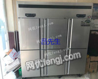 河南郑州长期回收各类制冷设备