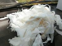 大量废防油纸(烘培纸)供应,欧洲进口木桨纸出售